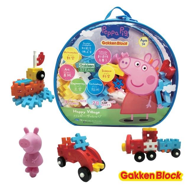 Gakken-日本學研益智積木-歡樂村組合(佩佩豬)(STEAM教育玩具)