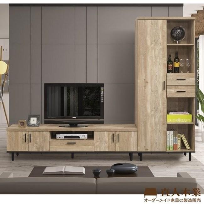 【直人木業】EASY 復古木180公分電視櫃搭配置物櫃