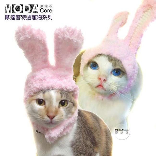 摩達客寵物 超萌秒變兔兔耳造型寵物帽/頭套(粉紅色系)S