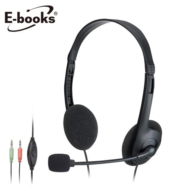 E-books SS19 靈巧頭戴式耳機麥克風黑