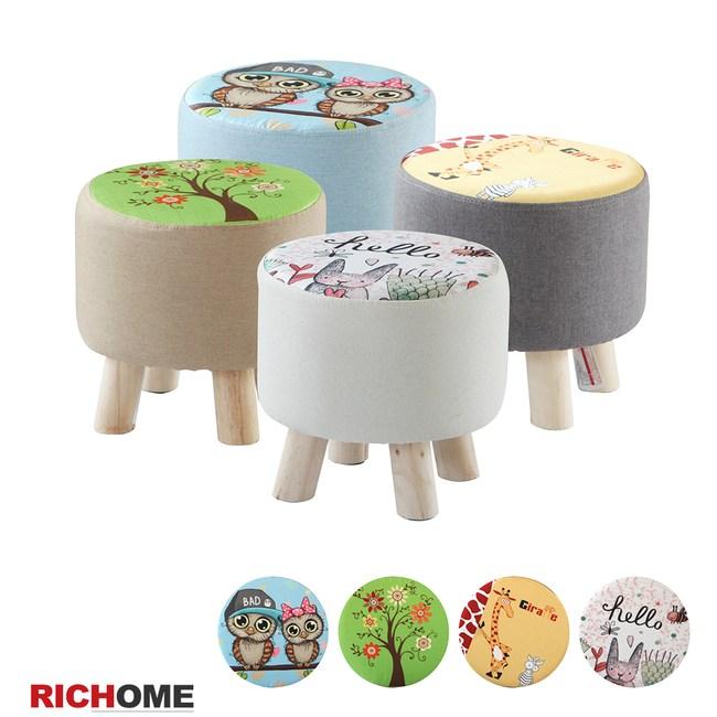 【RICHOME】胖胖小圓凳兔子