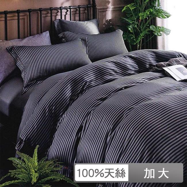 【貝兒居家】100%天絲全鋪棉床包兩用被四件組(加大/西舍黑)