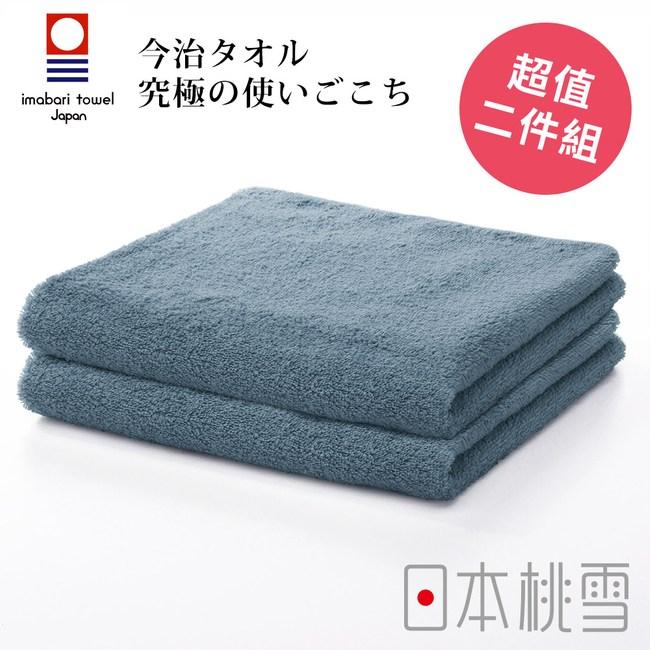 日本桃雪【今治飯店毛巾】超值兩件組 紺青