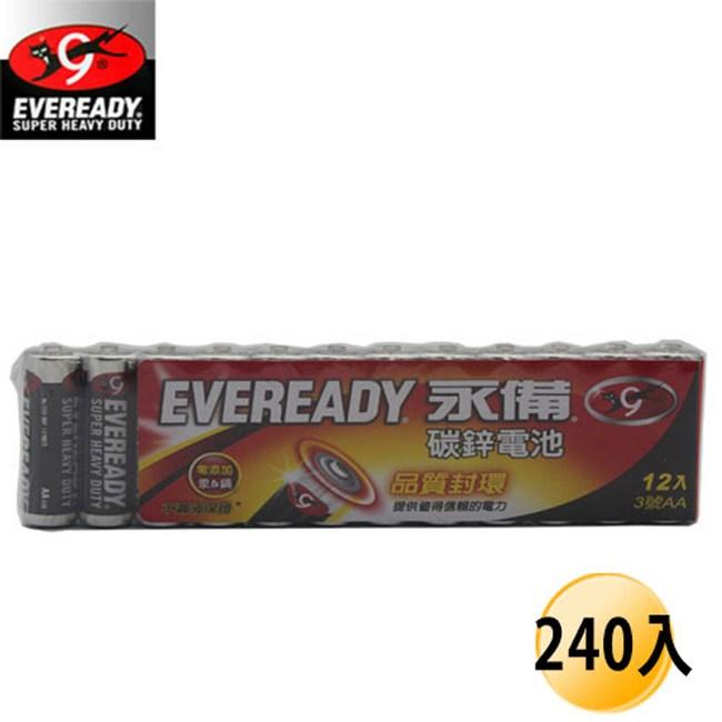 EVEREADY 永備 碳鋅電池 3號240入