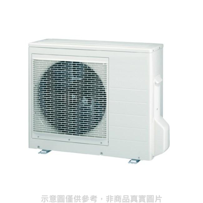 (含標準安裝)美的變頻冷暖1對2分離式冷氣外機MVC-2A74HB