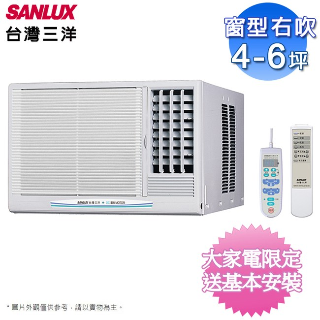 台灣三洋4-6坪窗型右吹冷氣 SA-R28FE~含基本安裝