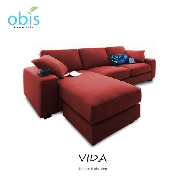 obis VIDA自然風清新L型布沙發-銅紅色
