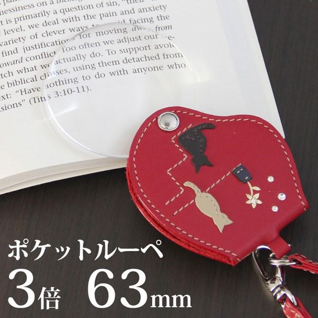 【日本I.L.K.】3x/63mm 日本製真皮皮套攜帶型放大鏡附扣帶 可愛貓咪款 3x/6