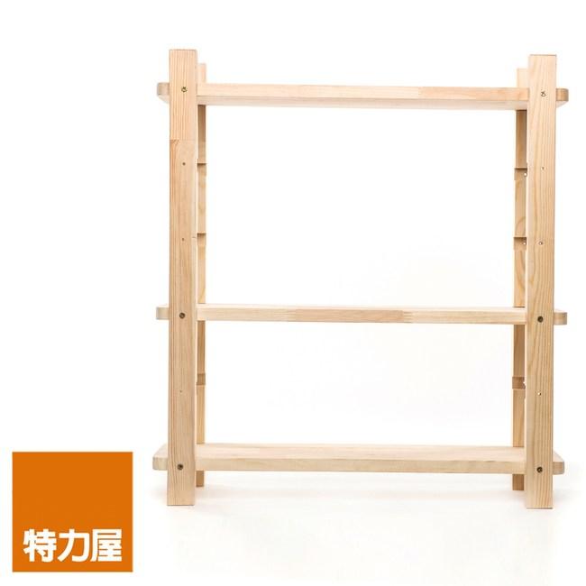 特力屋 松木可續接三層架 深18.6x寬55x高60cm