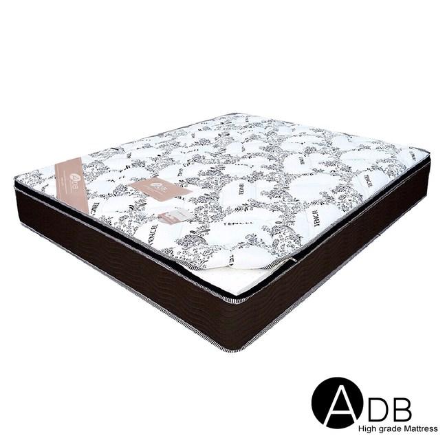 【ADB】Jonathan喬納森蜂巢式乳膠(獨立筒床墊 雙人加大6尺)