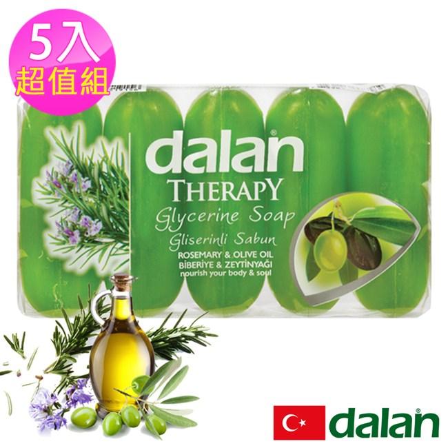 【土耳其dalan】橄欖油迷迭香修護植物皂70g X5 超值組(即期品至2022.01)