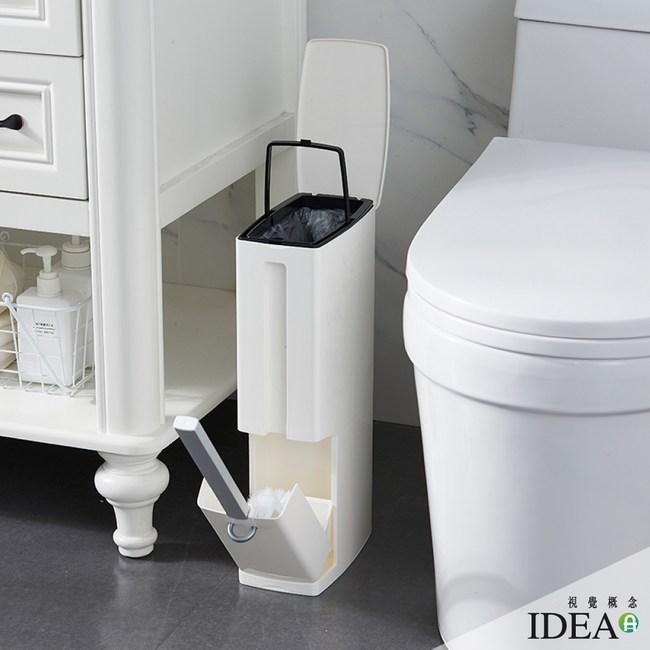【IDEA】多功能掀蓋窄型垃圾桶(贈馬桶刷)