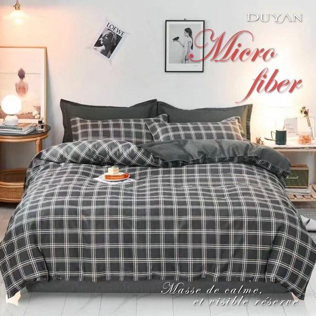 《DUYAN 竹漾》舒柔棉單人三件式兩用被床包組-羅馬黎明 台灣製