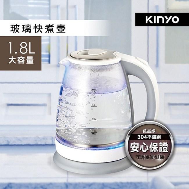 KINYO耐嘉 1.8L大容量玻璃快煮壺 ITHP-168