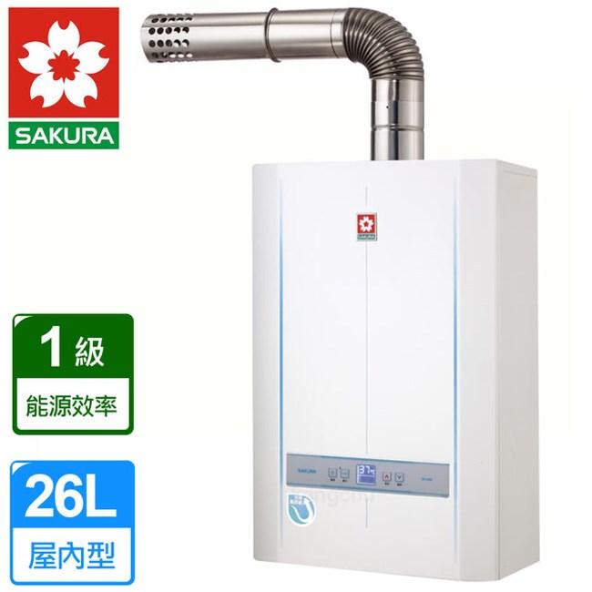 【櫻花牌】數位恆溫強制排氣熱水器26L(SH-2690)-桶裝瓦斯