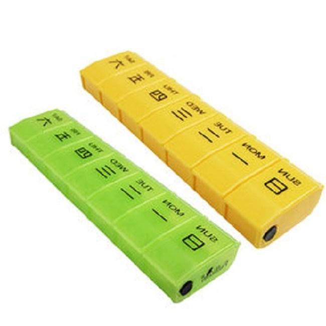 金德恩 轉扣式七日保健藥盒/隨身盒/收納盒-黃黃色