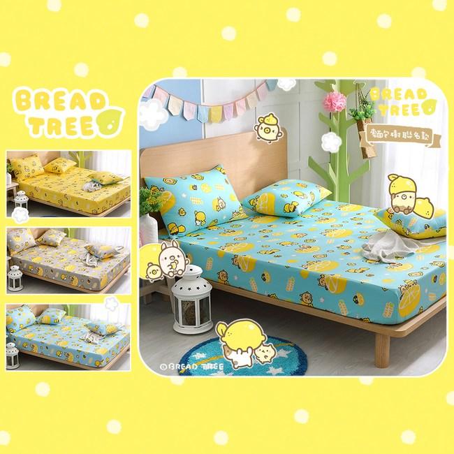 【BREAD TREE麵包樹】精梳棉單人床包+枕套二件組-檸檬派對黃