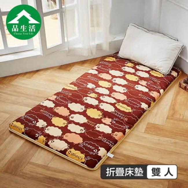 【品生活】冬夏兩用青白鋪棉三折床墊5x6尺雙人(可愛小羊)5X6