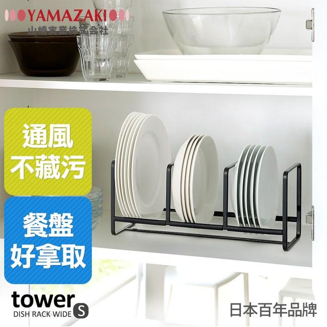 tower三格日系框型盤架S(黑)