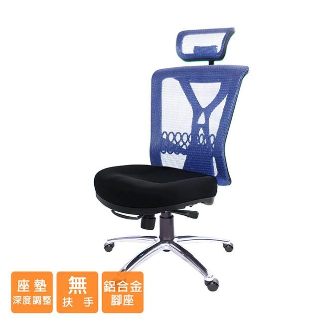 GXG 高背電腦椅 (無扶手/大腰枕) TW-100 LUNHA#訂購備註顏色