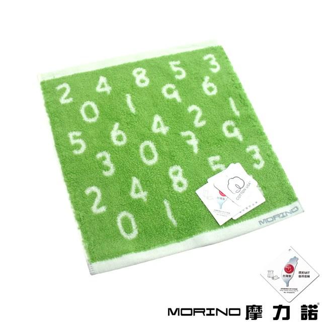 MORINO美國棉魔幻數字緹花方巾2件組-綠色