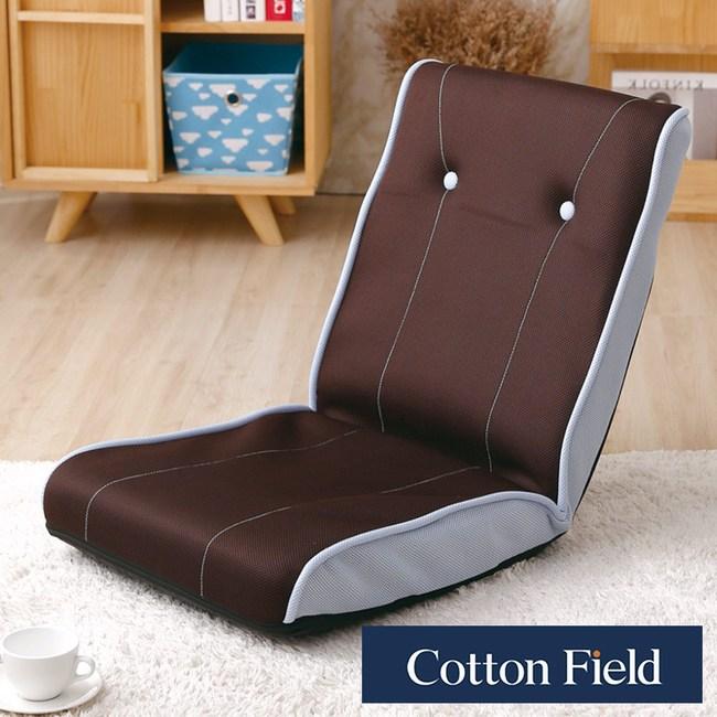 棉花田【馥華】多段式折疊和室椅-藍色