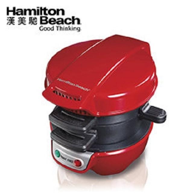 美國漢美馳 Hamilton Beach 多功能漢堡機 ST29 紅