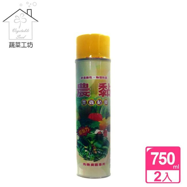 農黏補蠅噴液750ml 2罐/組