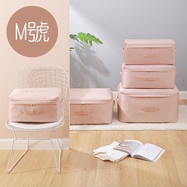 PUSH!居家生活用品防塵防潮衣物棉被收納袋整理袋I87 M號M號