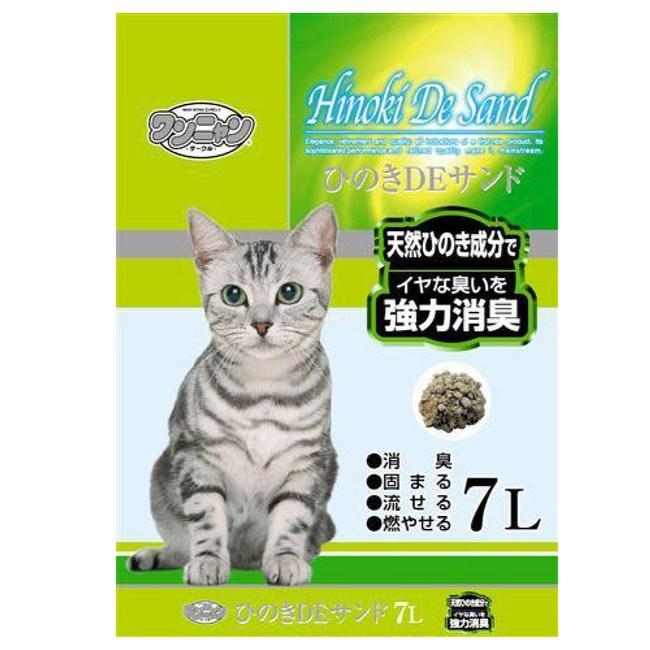【風格】檜木凝結貓砂 7L*3包組(G002N04-1)