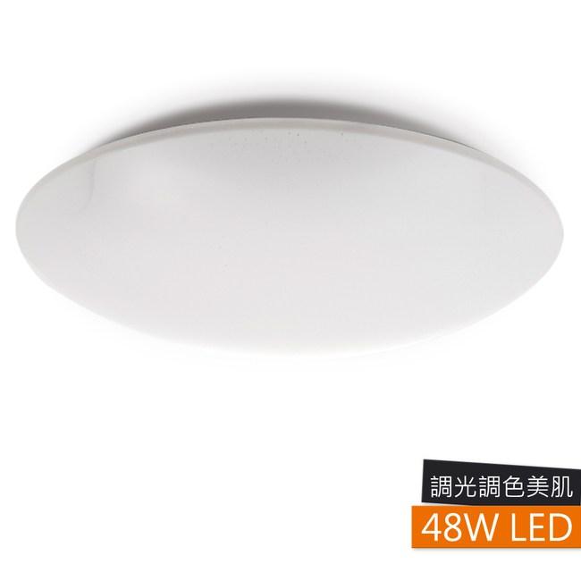 日本製Toshiba微星空48W調光調色美肌LED吸頂燈附遙控器-4580Lm