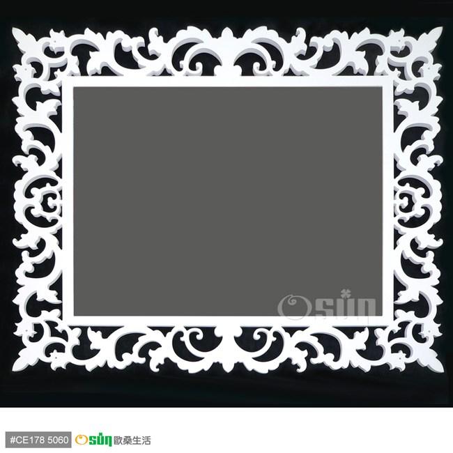 【Osun】DIY木塑板畫框相框巴洛克款-購買即送油畫一幅(隨機出貨