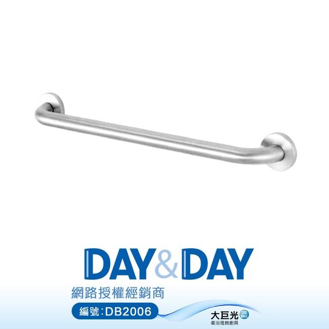 【DAY&DAY】不鏽鋼絲光浴室安全扶手(ST1650)