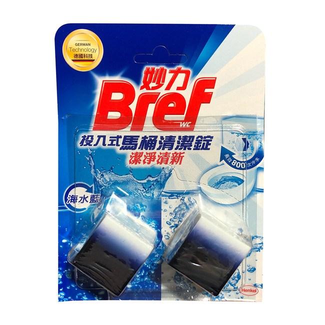Bref投入式馬桶清潔錠50g-2入