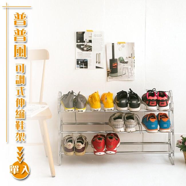 【dayneeds】普普風可調式伸縮鞋架_單入