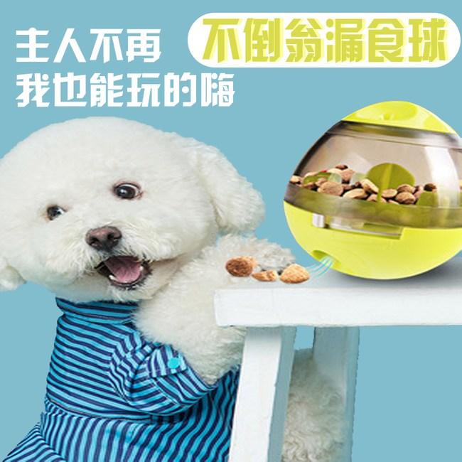 寵物玩具 狗狗不倒翁漏食球 寵物飼料餵食器 搖晃漏食器 綠色