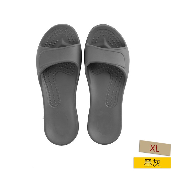 HOLA EVA柔軟室內拖鞋 墨灰XL