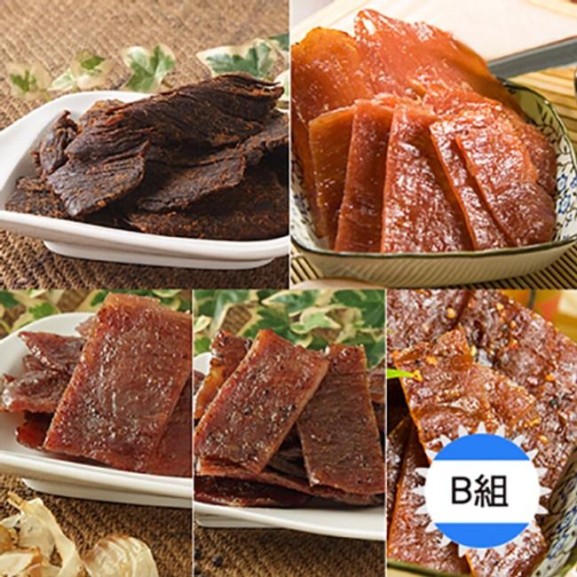 合口味肉品 現烤好滋味肉乾(10包)-B組