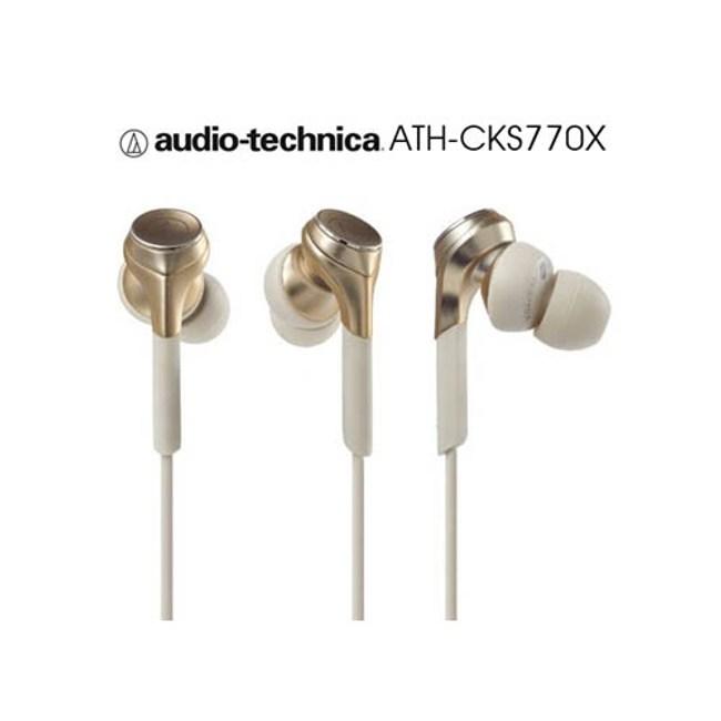 鐵三角 ATH-CKS770X 香檳色 動圈型重低音 耳塞式耳機