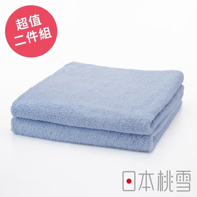 日本桃雪【飯店毛巾】超值兩件組 天空藍
