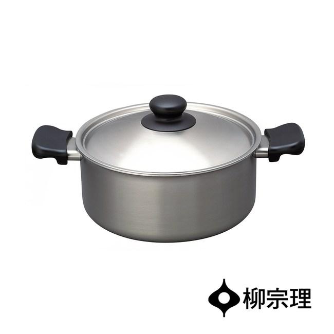 日本柳宗理 不鏽鋼霧面雙耳鍋22cm(附蓋)