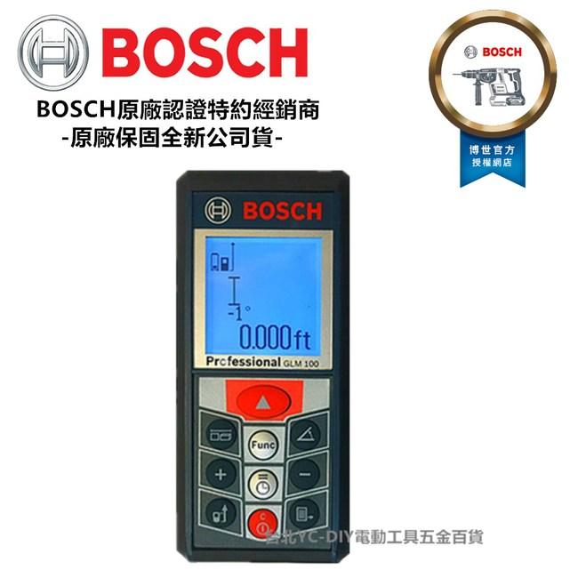 德國 BOSCH GLM 100 100米 雷射測距儀