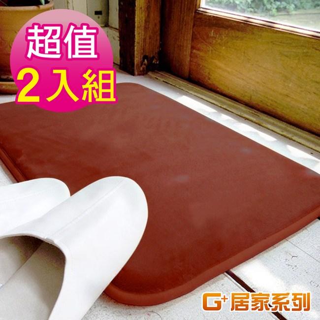 【G+居家】雪花抗菌防滑吸水地墊 40X60cm  深咖啡(2件組)