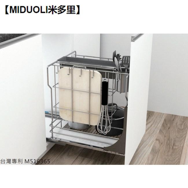 【MIDUOLI米多里】FN745JA 緩衝多功能底抽架