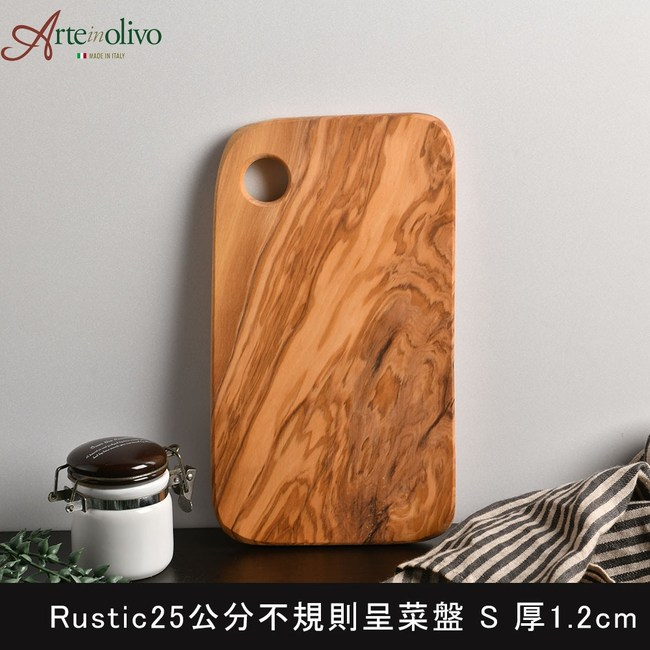 Arte in olivo 橄欖木Rustic盛菜盤25x14x1.2