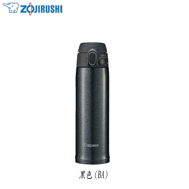 象印0.48L不鏽鋼OneTouch保溫杯SM-TA48-BA黑色