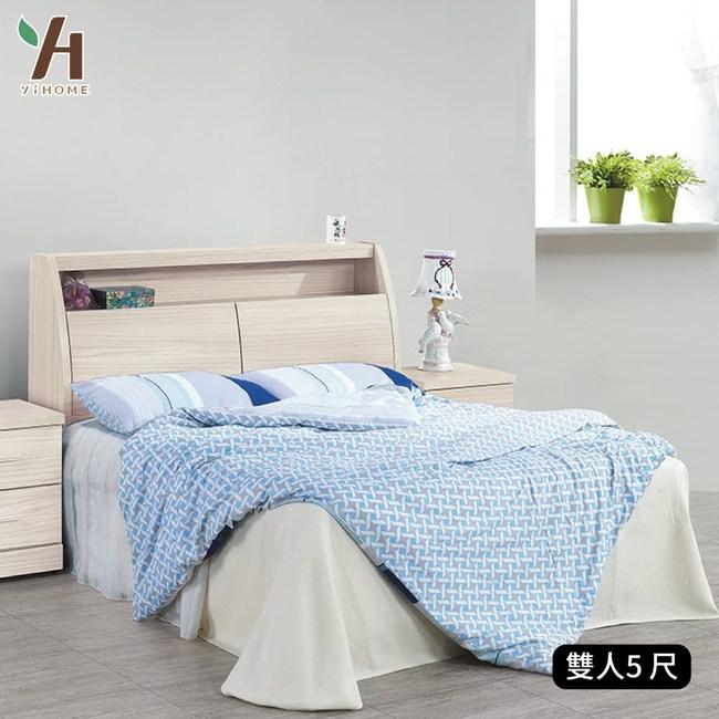 【伊本家居】白梣木收納床組兩件 雙人5尺(床頭箱+床底)單一規格