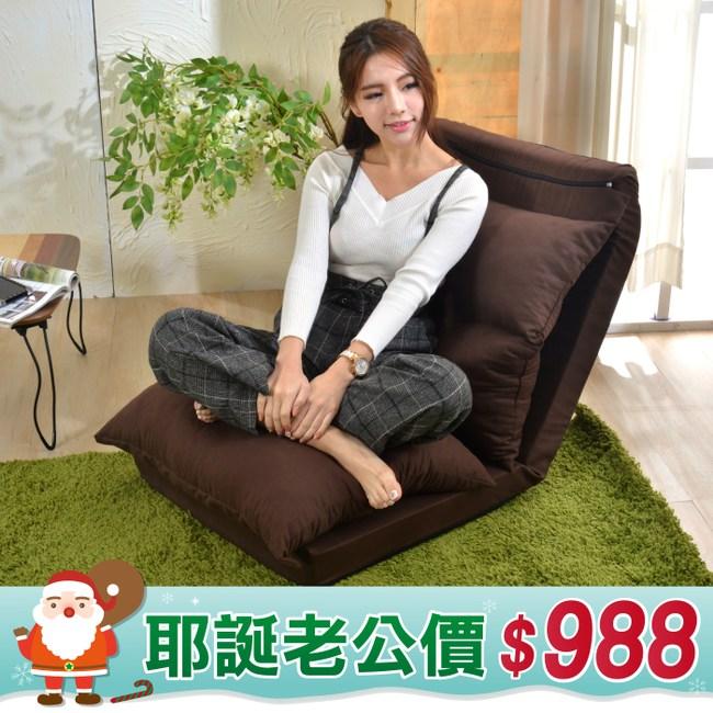 【班尼斯】日系經典坐臥躺功能沙發床/和室椅/單人沙發摩卡