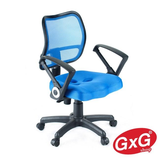 吉加吉-短背透氣 電腦椅 型號008#訂購備註顏色