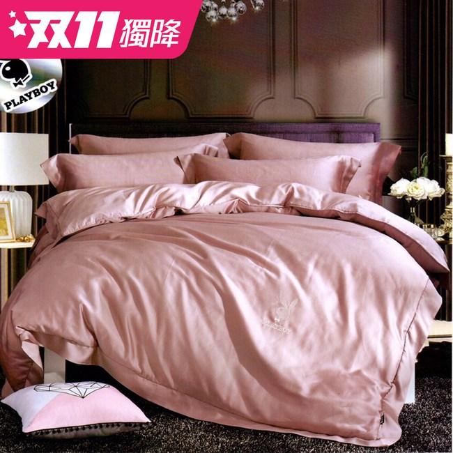【貝兒寢飾】PLAYBOY 裸睡系列60支素色萊賽爾天絲兩用被床包組(加大/凡爾賽)